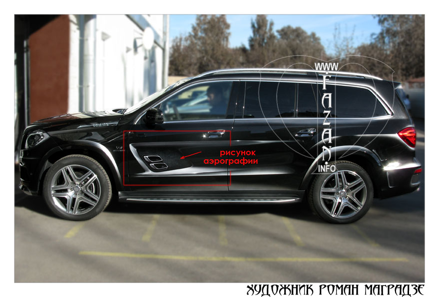 Аэрография на черном автомобиле Mercedes Benz GL350. Фото 01.