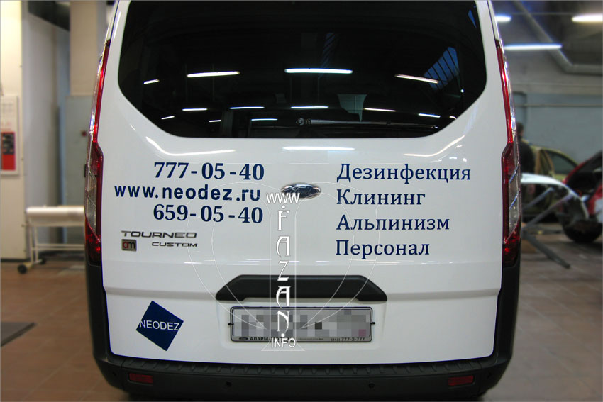 Рекламная аэрография на белом грузовом автомобиле FORD TOURNEO, фото 04.