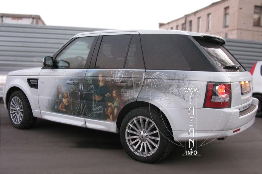 Аэрография на Range Rover